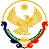 Свежие идеи для открытия бизнеса в Дагестане