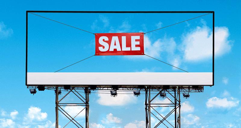 Наружная реклама и билборды