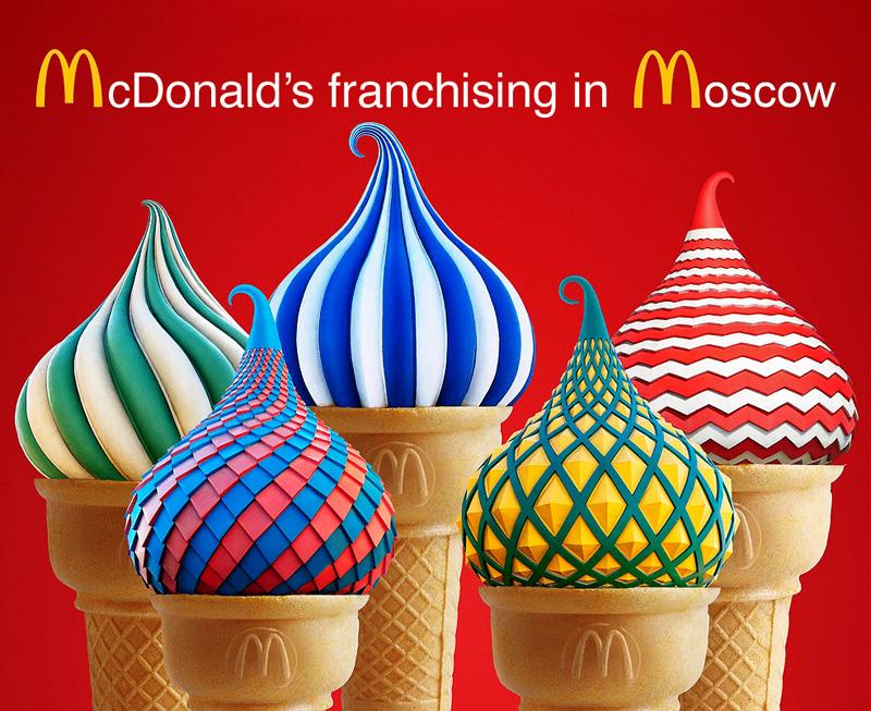 Франчайзинг Макдональдс и открытие бизнеса в России