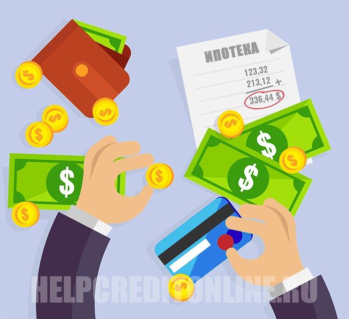 Ежемесячный платеж по кредиту