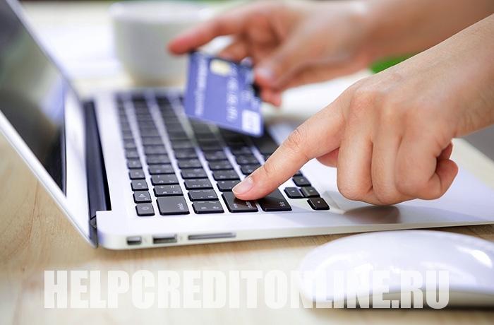 Спецкартсчет кредитной карты c грейс периодом
