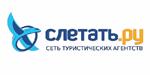 Продажа франшизы Слетать.ру