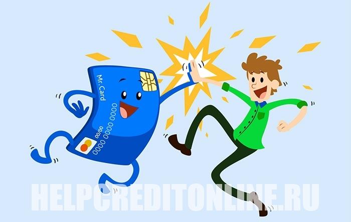 zajavka po kreditu