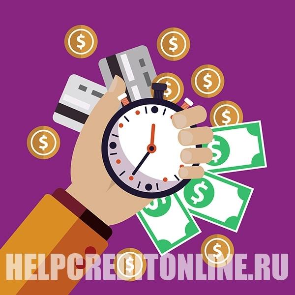 Комиссия при пользовании кредитной картой