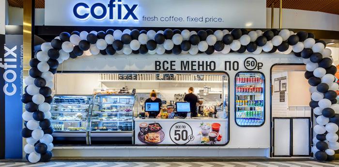 Кофейня-вагончик в проходном месте
