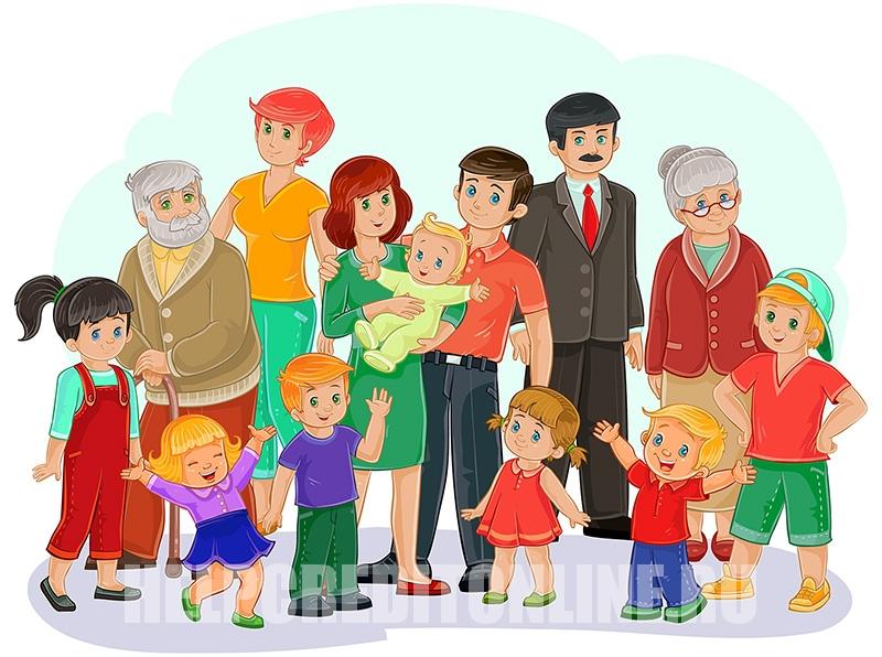 Займы для всей семьи