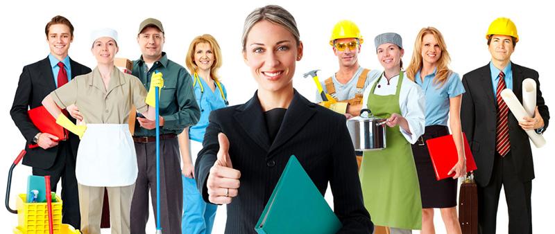 Предоставление рабочего персонала