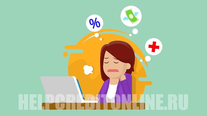 Как отказаться от страховых платежей