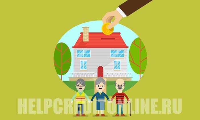 Максимальный возраст для ипотеки