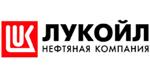 Продажа франшизы ЛУКойл