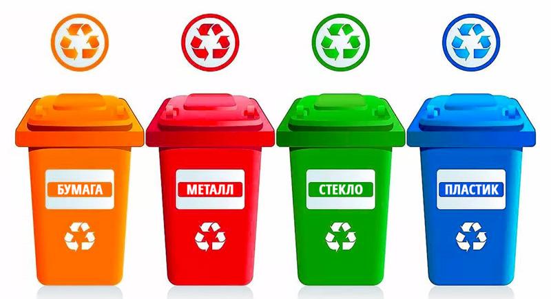 Пункт сортировки и уничтожения мусора