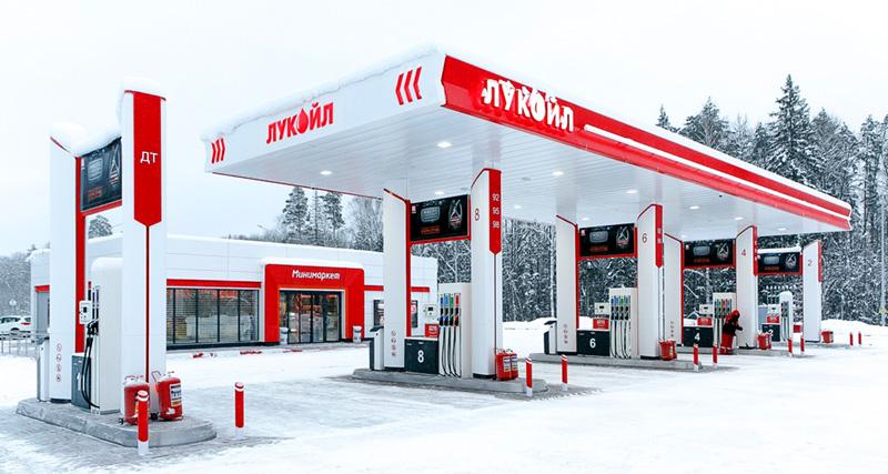Как открыть заправочную станцию Лукойл