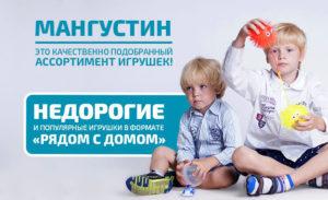 Сервис для детей