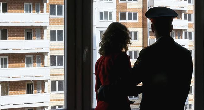 Квартира по военной ипотеке