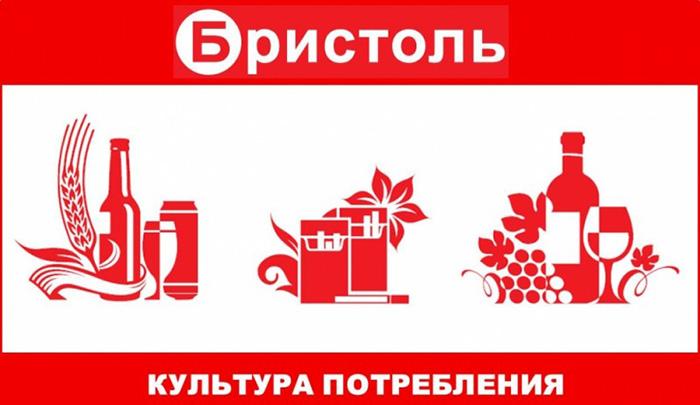 Лого франшизы Бристоль