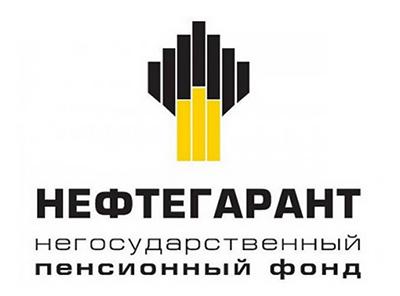 """НПФ """"Нефтегарант"""""""