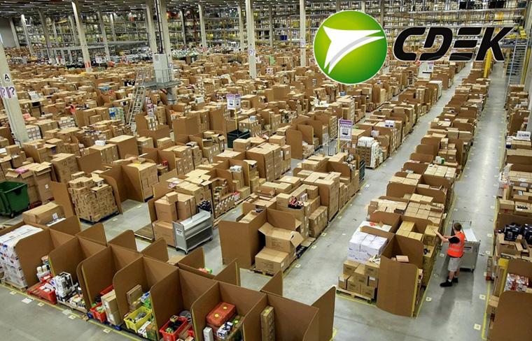 Новые складские помещения
