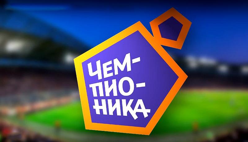 Спортивный клуб Чемпионика