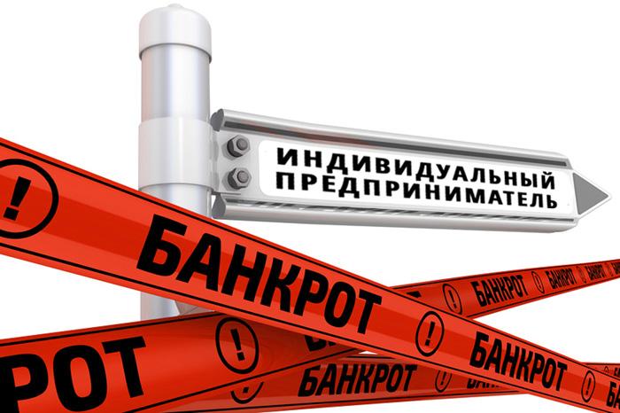 Исковые требования к банкроту