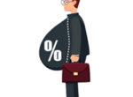 Работающие способы снижения процентной ставки по ипотеке