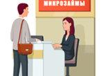 Быстрый заем на карту без отказов: список МФО, которые гарантированно выдадут микрокредит всего за несколько минут